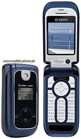 Sagem my900C Price in Pakistan