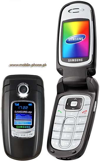 Samsung E730 Price in Pakistan