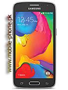 Samsung galaxy avant price in pakistan