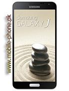 Samsung Galaxy J Price in Pakistan