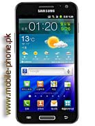 Samsung Galaxy S II HD LTE Pictures