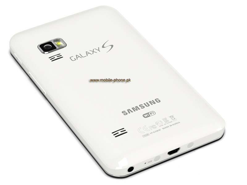 Samsung Galaxy S WiFi 5.0 set image