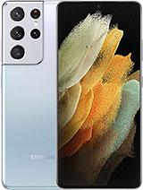 Samsung Galaxy S21 Ultra Price in Pakistan