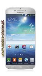 Samsung Galaxy S5 Price in Pakistan