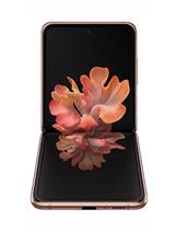 Samsung Galaxy Z Flip 3 Lite Price in Pakistan