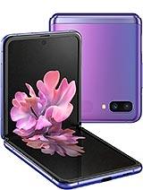 Samsung Galaxy Z Flip 5G Price in Pakistan