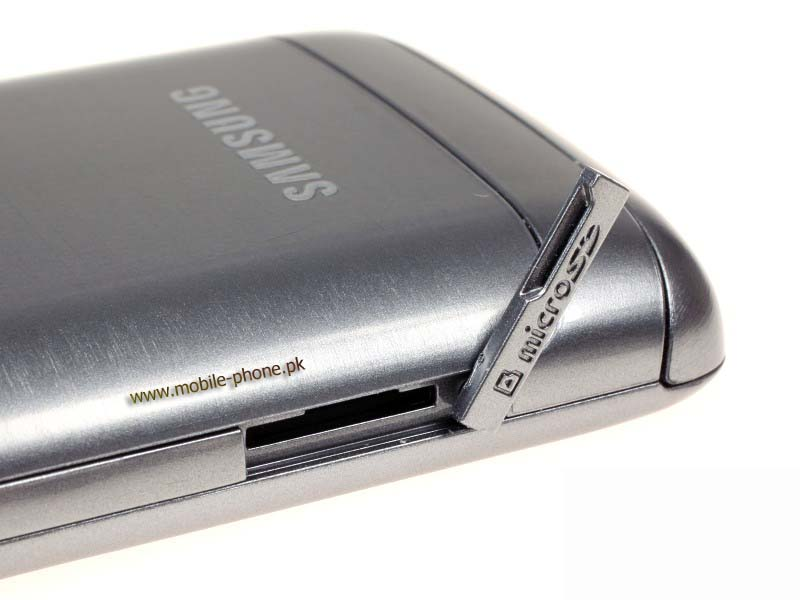 Samsung antivirus free download