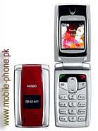 Sendo M570 Price in Pakistan
