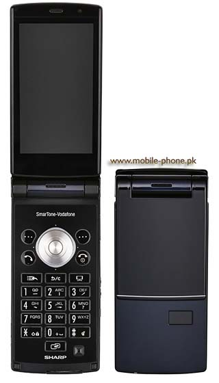 Sharp SX862 Price in Pakistan