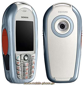 Siemens CX70 Emoty Price in Pakistan