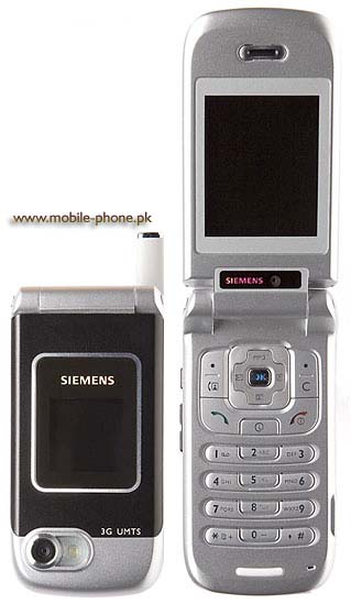 Siemens SFG75 Price in Pakistan