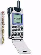 Sony CMD Z5 Price in Pakistan