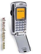 Sony CMD Z7 Price in Pakistan