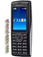 Sony Ericsson Cedar Price in Pakistan