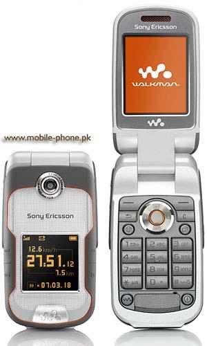 Sony Ericsson W710 Price in Pakistan