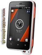 Sony Ericsson Xperia active Price in Pakistan
