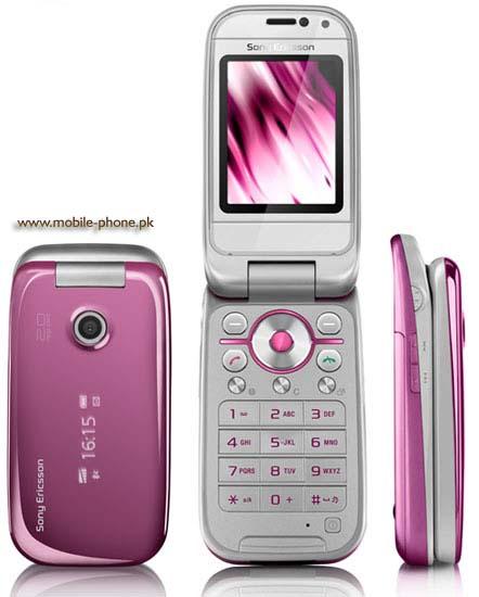Sony Ericsson Z750 Price in Pakistan