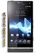 Sony Xperia SL Price in Pakistan