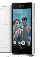 Sony Xperia Z1s Price in Pakistan