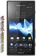 Sony Xperia acro HD SOI12 Price in Pakistan