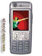 Telit GU1100 Price in Pakistan
