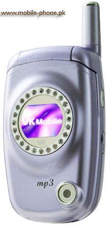 VK Mobile VK1020 Price in Pakistan