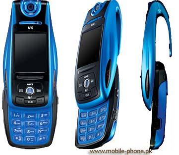 VK Mobile VK4100 Price in Pakistan