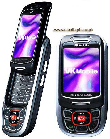 VK Mobile VK4500 Price in Pakistan