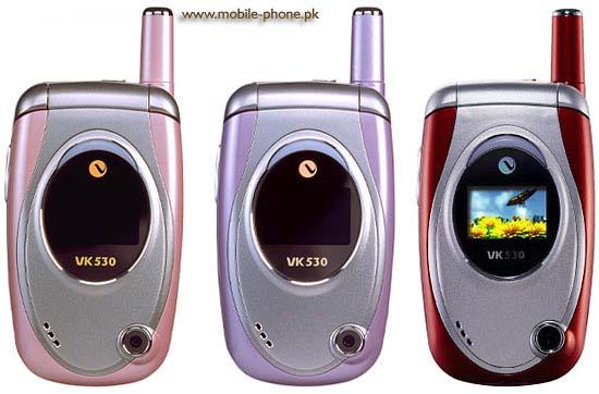 VK Mobile VK530 Price in Pakistan
