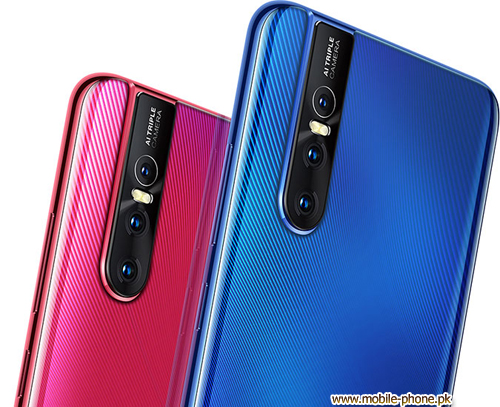 Vivo S1 Pro China