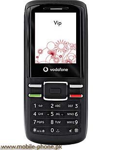 Vodafone 231 Price in Pakistan