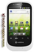 Vodafone 858 Smart Price in Pakistan