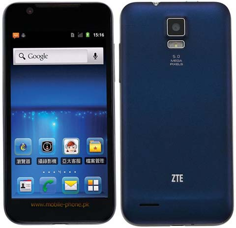 ends zte skate phone this