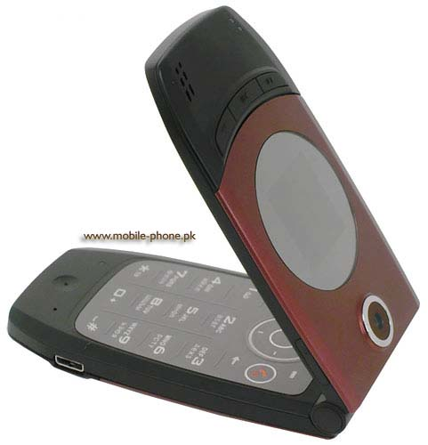 i-mate Smartflip Price in Pakistan