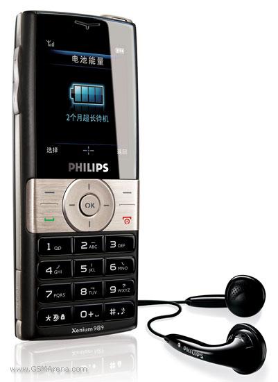Philips 9 9K Прошивка