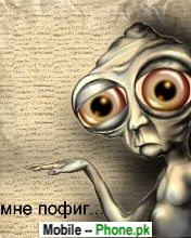 big_eye_cartoons_176x220_mobile_wallpaper.jpg