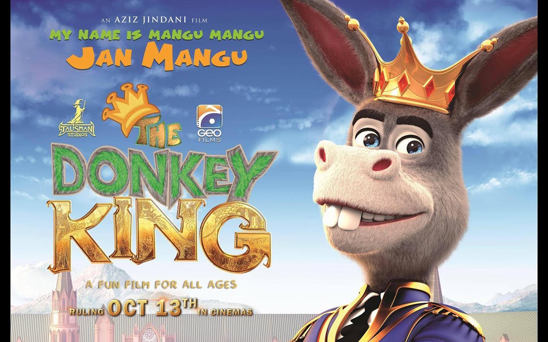 donkey_raja_animated_mobile_wallpaper.jpg