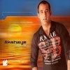 Akshaye Khanna New Look Bollywood 400x300