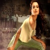 Hot Style Amisha Bollywood 400x300