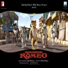 roadside romeo team Movies 360x640