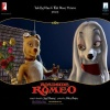 roadside romeo wallpapers Animated 360x640