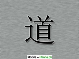 tao_symbol_320x240_mobile_wallpaper.png